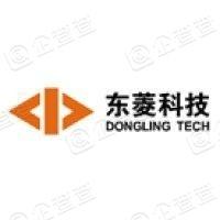 苏州东菱科技有限公司