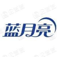 广州蓝月亮实业有限公司上海分公司
