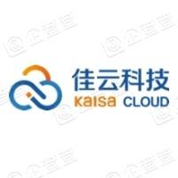 广东佳兆业佳云科技股份有限公司