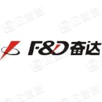 深圳市奋达科技股份有限公司