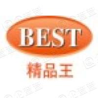 上海北四特自动化科技有限公司