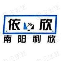 河南利欣制药股份有限公司