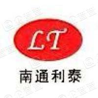 南通利泰化工设备有限公司