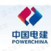 中国电建集团山东电力建设第一工程有限公司