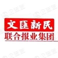 上海文汇出版社有限公司