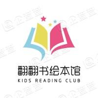 北京红硕文化传媒有限公司