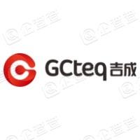 吉成无线(深圳)有限公司