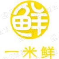 聚鲜(北京)科技有限公司