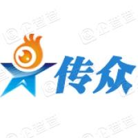 南京传众网络科技有限公司