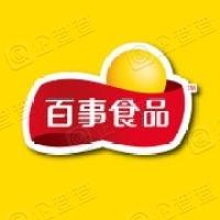 百事食品(中国)有限公司
