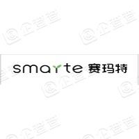 重庆市赛玛特科技有限责任公司