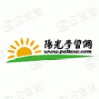 浙江睿智教育信息咨询股份有限公司