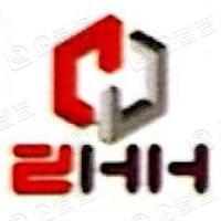 广东中海航建设集团有限公司