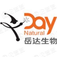 西安岳达生物科技股份有限公司