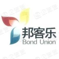 北京邦客乐咨询股份有限公司