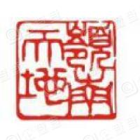 深圳市岭南天地建设工程有限公司