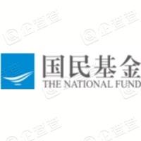 深圳国民基金管理有限公司
