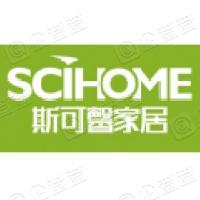 江苏斯可馨家具股份有限公司