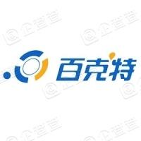 洛阳百克特科技发展股份有限公司