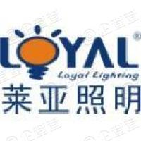 广东莱亚智能光电股份有限公司