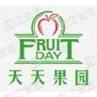 上海天天鲜果电子商务有限公司