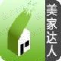 欧特克软件(中国)有限公司