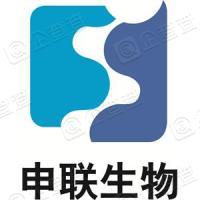 申联生物医药(上海)股份有限公司