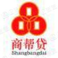 北京商帮贷金融信息服务有限公司