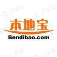深圳市汇深网信息科技有限公司