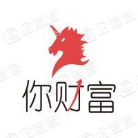北京你财富计算机科技有限公司