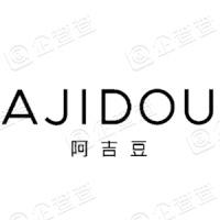 上海阿吉豆实业发展有限公司
