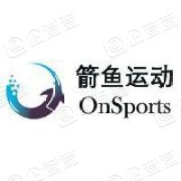 箭鱼(北京)科技有限责任公司