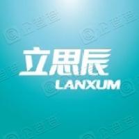 北京立思辰新技术有限公司