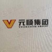 天津元顺物流集团有限公司
