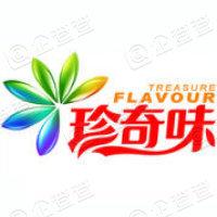 广东珍奇味集团有限公司