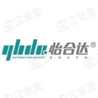 苏州怡合达自动化科技有限公司