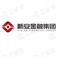 安徽新安金融集团股份有限公司
