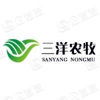 甘肃三洋金源农牧股份有限公司