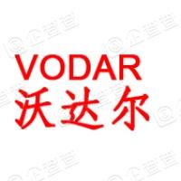 沃达尔(天津)股份有限公司