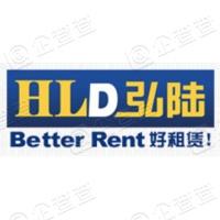 上海弘陆物流设备股份有限公司