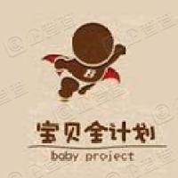 上海播朵广告有限公司分公司