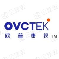 欧普康视科技股份有限公司