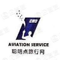 大连聪明点航空服务有限公司