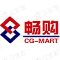 上海畅购企业服务有限公司