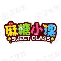 天津市麻糖教育科技有限公司
