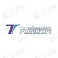 上海市天宸股份有限公司