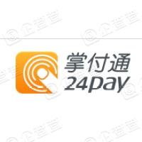 广州掌溢通网络科技有限公司