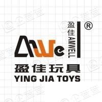 广东盈佳玩具实业有限公司