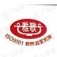 雅歌乐器(漳州)有限公司