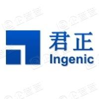 北京君正集成电路股份有限公司